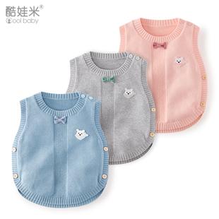 婴儿毛衣马甲 0新生儿针织毛衣 1岁男婴儿背心春秋女宝宝毛衣坎肩