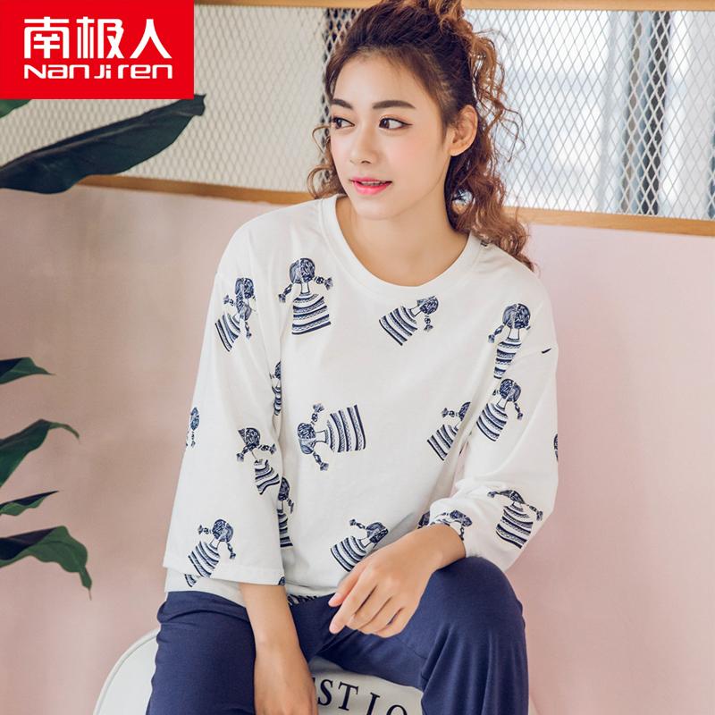 南极人睡衣女 纯棉七分袖薄款可爱印花卡通秋季韩版长裤家居套装