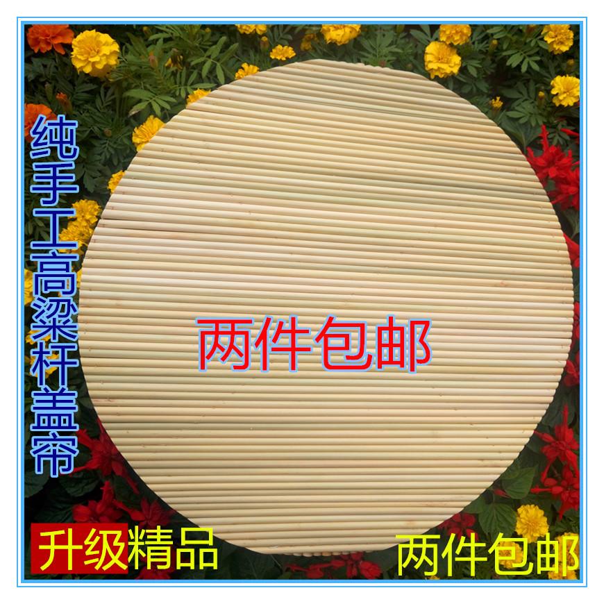 饺子盘 盖帘