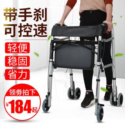 拐棍老人手杖四脚椅凳多功能拐杖椅骨折助行器带轮带座老人学步车