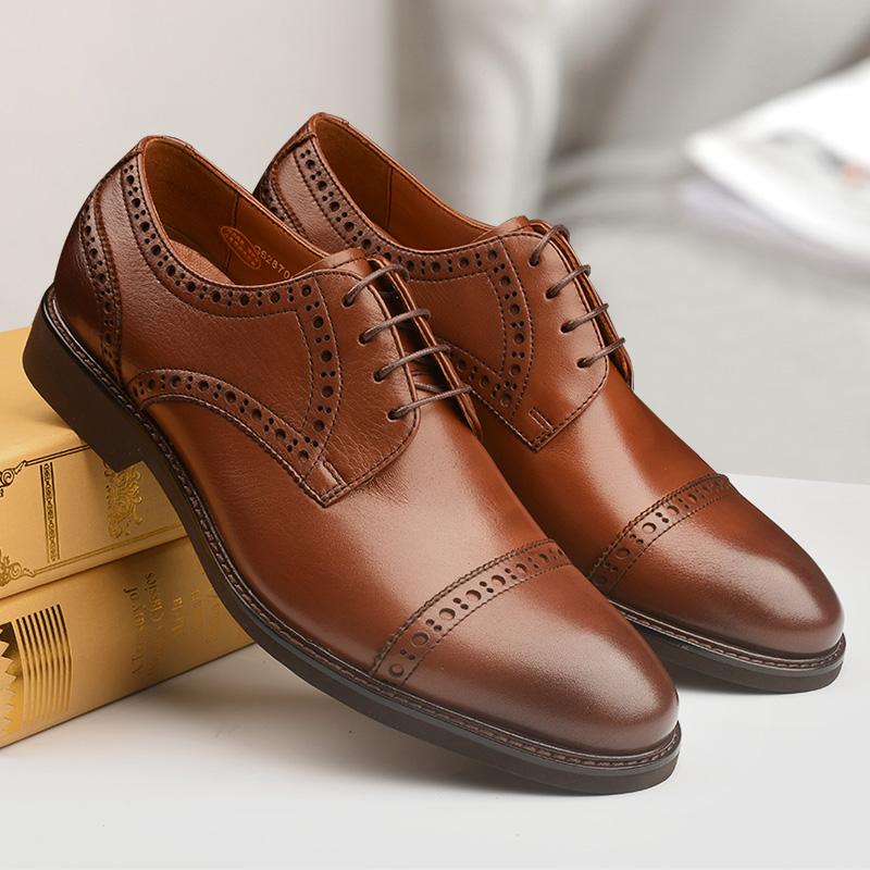 高尔斯顿商务休闲鞋