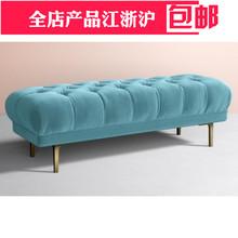 现货美式不锈钢拉扣床尾凳欧式设计师商场服装店样板房脚凳可定制