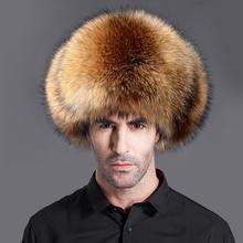 雷锋帽东北狐狸毛帽子加厚棉帽青年骑车护耳皮草帽滑雪帽 冬季男士