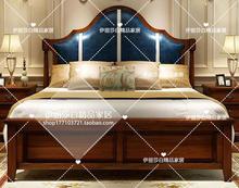 美式乡村新古典实木大床欧式复古软包双人床法式田园高档皮艺婚床