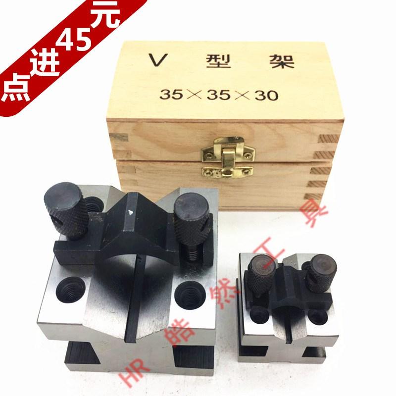 精密V型架划线V型台等高V型块测量V型座高精度钢制夹具磁性V型架