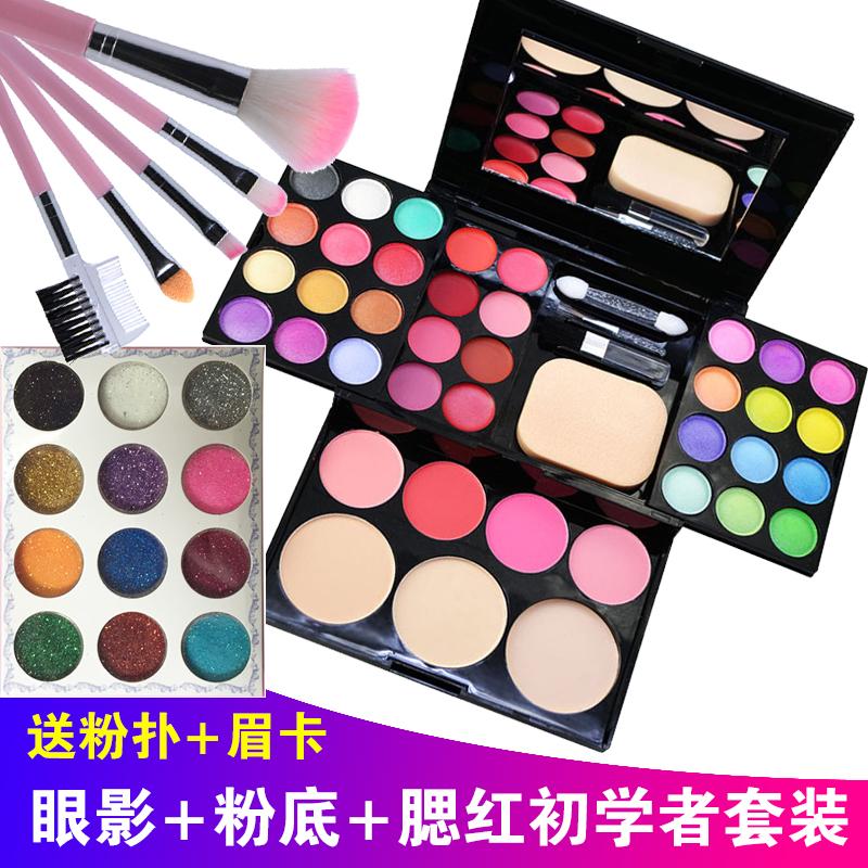 Косметические наборы для макияжа Артикул 585262007144