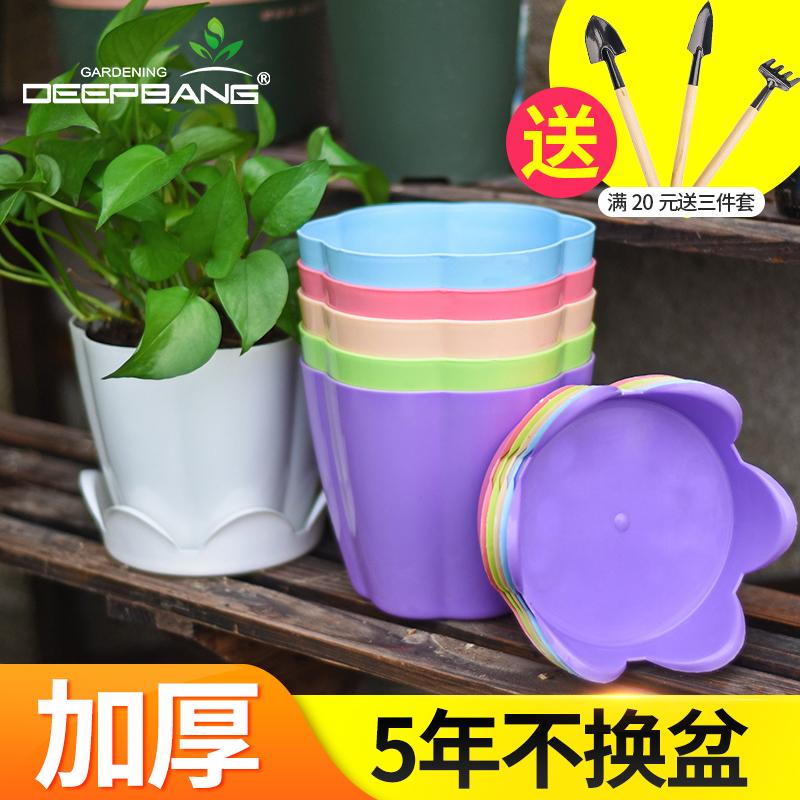 绿萝塑料花盆大号带托盘加厚特价清仓多肉盆栽树脂室内家用小绿箩
