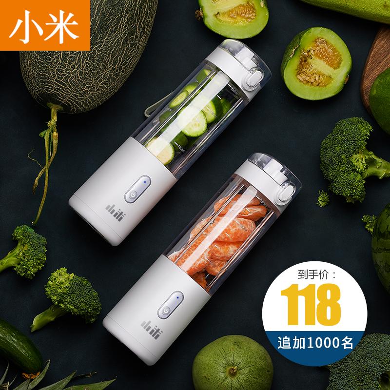 小米榨汁机家用水果小型充电便携式电动迷你多功能学生宿舍随身杯