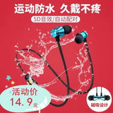 Samsung Bluetooth headset Note8 S8+ S7edge C7 binaural wireless music stereo Haring C9