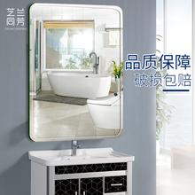 无框粘贴浴室镜子卫生间壁挂镜子贴墙卫浴梳妆厕所洗手间化妆镜子