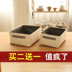 日式抽屉收纳盒