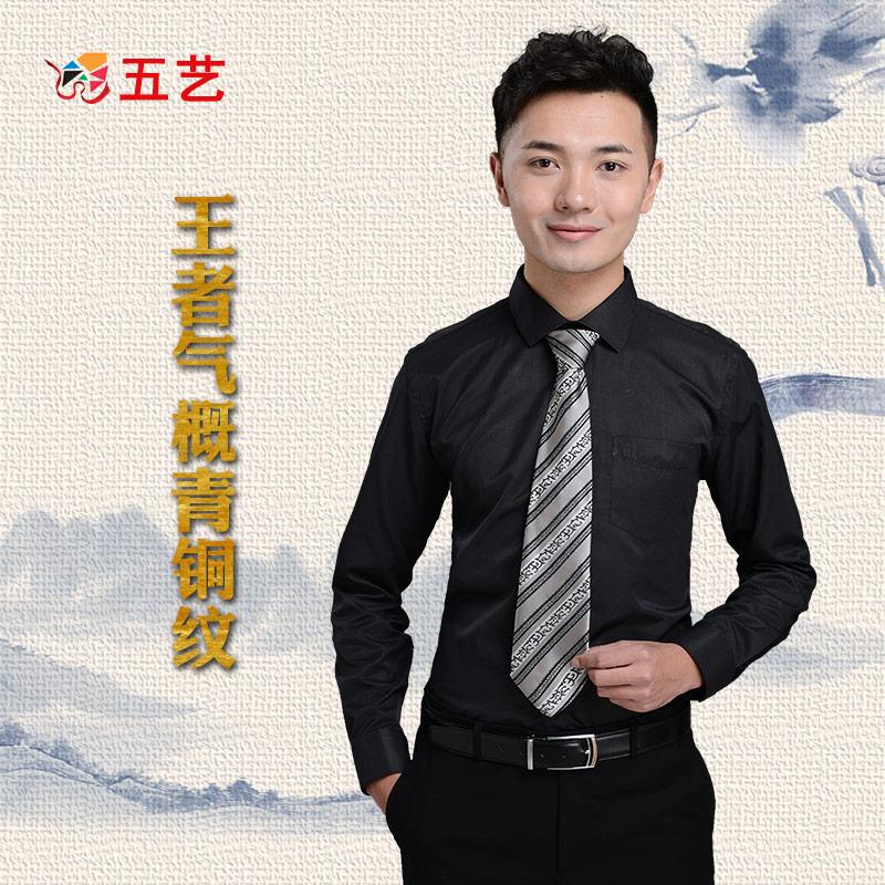 五艺南京云锦领带中国风男士商务款特色礼品出国商务送朋友