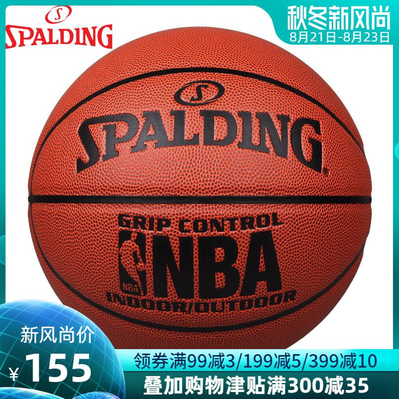 Товары для баскетбола Артикул 557289178770