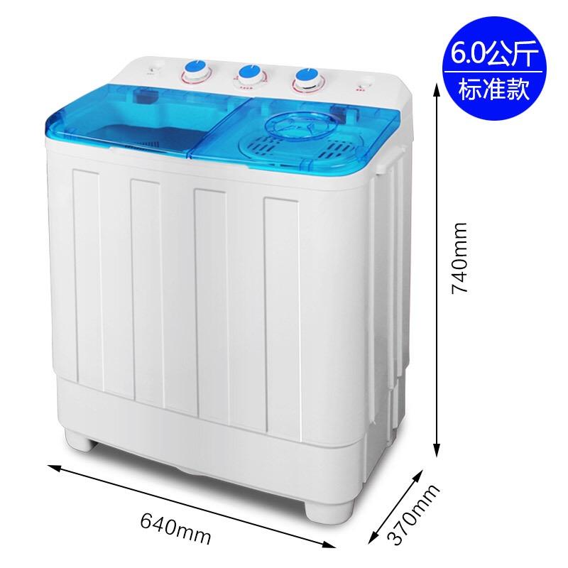 小鸭家电洗衣机