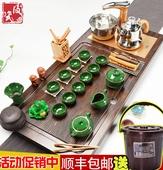 家用紫砂功夫整套陶瓷喝茶台茶道简约守静枧倘自动 后瓷茶具套装图片