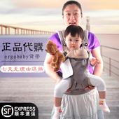360婴儿背带贾静雯同款 美国omni 背带初生宝宝前抱式背袋神器