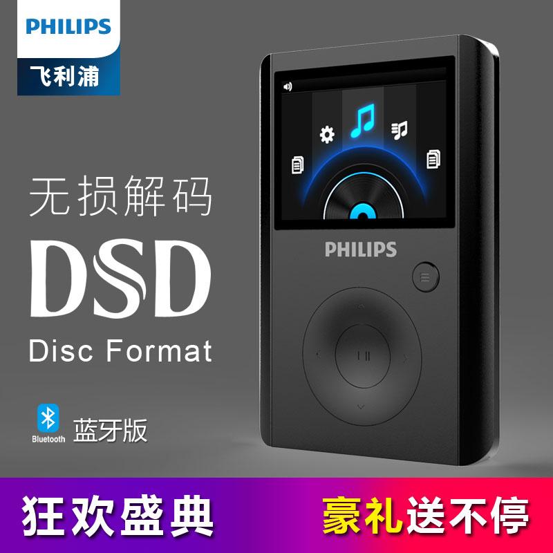 Philips MP3 sa8232 digital DSD decoding music HI