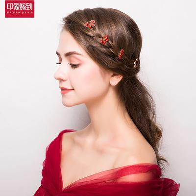 新娘发簪头饰红色U形小簪子发夹饰品婚纱配饰中式盘发婚礼发饰
