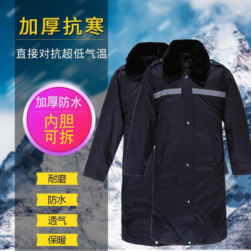 Камуфляжные куртки / пальто Артикул 593535690240