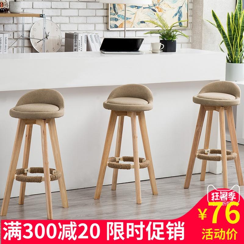 欧式吧椅实木前台椅