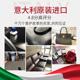 意大利Guardsman皮革清洁剂皮包皮衣皮沙发护理剂真皮皮具保养油
