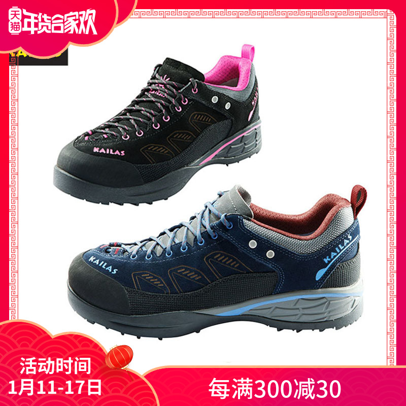 凯乐石男女户外防滑耐磨登山鞋低帮攀爬鞋KS910446 KS920446