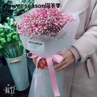 Matte paper wrapped paper waterproof Korean floral bouquet wrapping paper Han Su paper flowers gift wrapping materials