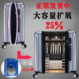 行李箱男士大号超大容量29寸26密码箱32皮箱24旅行箱子女28拉杆箱