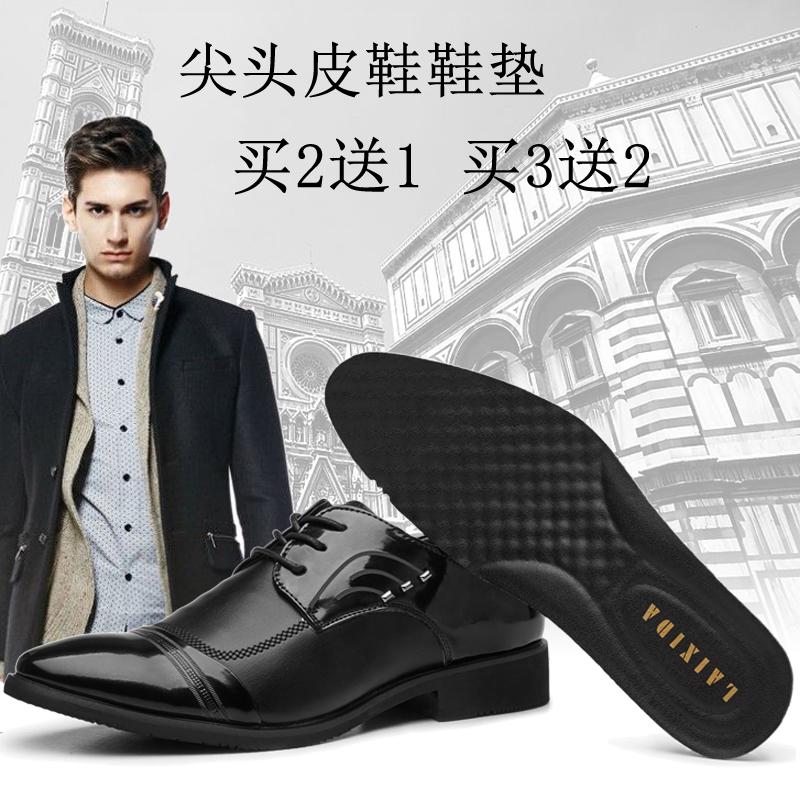 Стельки для комфорта обуви Артикул 564002517787