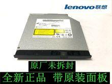 E431 E531内置DVD刻录光驱带 E445 E440 全新联想thinkpadE540