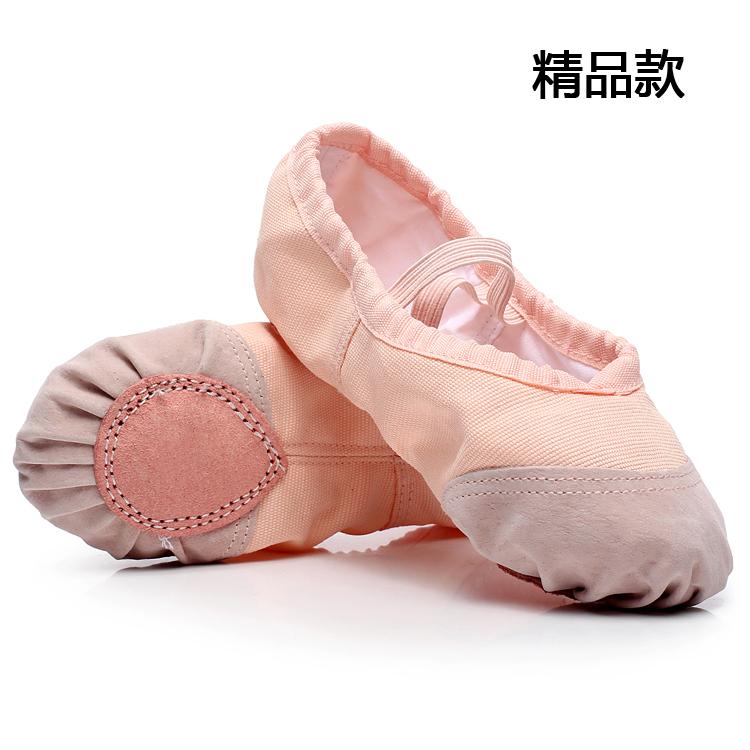 儿童舞蹈鞋 女 跳舞鞋 软底跳舞鞋瑜伽鞋猫爪鞋成人幼儿芭蕾舞鞋
