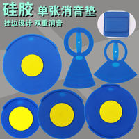 Single piece drum drum silencer pad mute pad jazz drum cymbals snare drum bottom drum foot drum soundproof drum pad bulk silicone