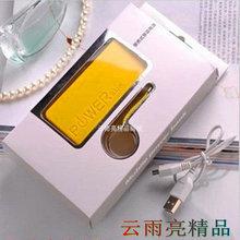 香水迷你移动电源5600毫安手机通用应急充电宝便携公司商务礼品