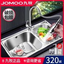整体挡水板加深洗手盆不锈钢水槽带支架商用台面落地式洗菜盆落地