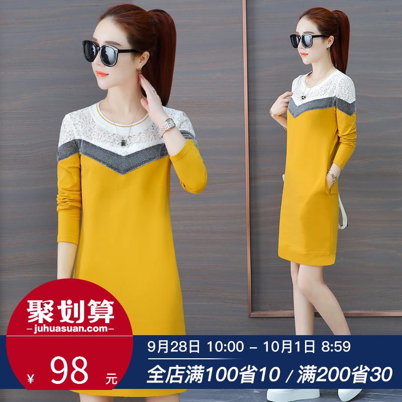 黄色裙子秋冬