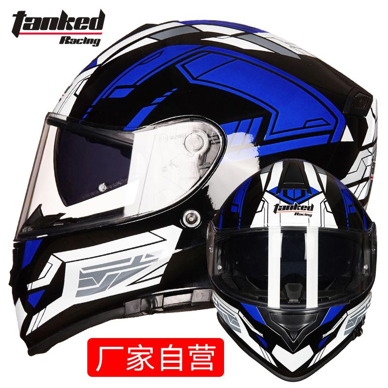 坦克头盔男摩托车全盔新款全覆式双镜片四季机车炫酷个性头盔T127