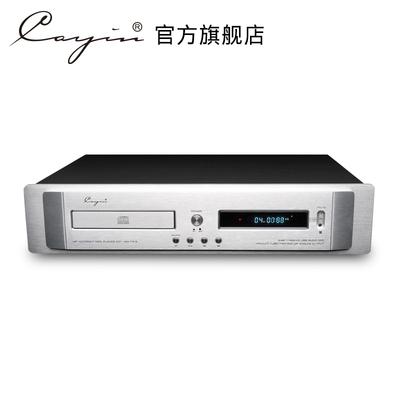 cayin CDT-15A MK2凯音斯巴克CD机 hifi音源USB高品质DAC播放器无损音乐播放CD机