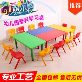 幼儿园塑料课桌椅 儿童简易长方形学习写字中大班小书桌凳子套装