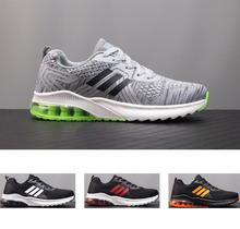 夏季新款慢跑鞋低帮男鞋飞线透气轻便厚底跑步鞋气垫减震运动鞋