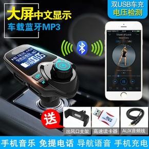 宝马M3 M4M5M6M2M1X6M车载MP3播放器蓝牙接收器音乐U盘式汽车充电