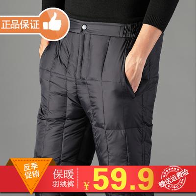 冬季中老年羽绒裤男加大加厚保暖高腰内外穿防寒裤白鸭绒休闲棉裤