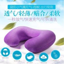 睡枕学生新款旅行车载便携可爱U型枕充气枕护颈椎午睡枕