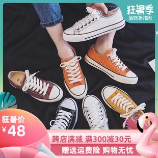 子女2019潮鞋 人本帆布鞋 低帮小白鞋 百搭情侣板鞋 夏季新款 学生韩版