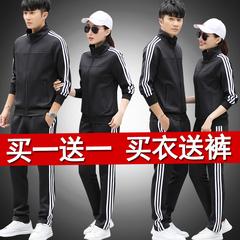 青年学生运动服
