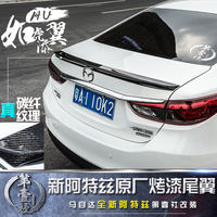 Mazda's new Atez rear wing refitting tail wing Dixie Club Artz paint windproof wing