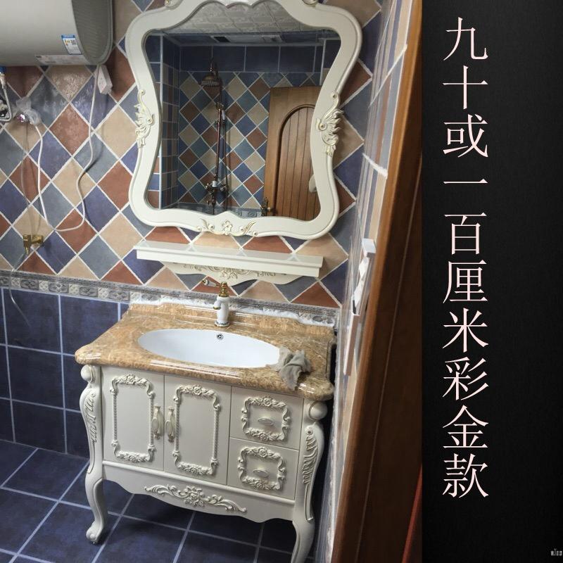 欧式简约落地浴室柜