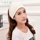 Moon headscarf summer thin post-partum maternal hat Korean version of fashion spring and autumn maternity month hat autumn and winter moon hair