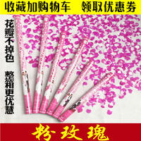 Wedding wedding supplies salute ribbons fireworks start work Daji opening hand-held protocol flower 80cm petals wholesale