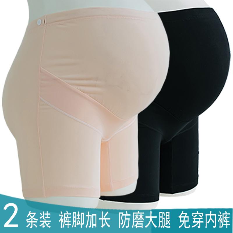 孕妇四角安全裤