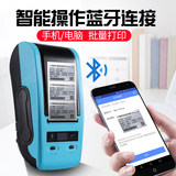 Jingchen B50W fixed asset label printer inventory QR code barcode machine inventory management system identification card